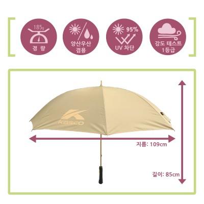 카본쉘 우산
