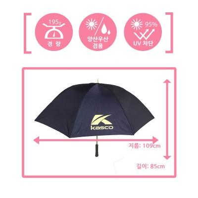 카본쉘 우산 2